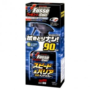 Soft 99 Fusso Coat Speed and Barrier